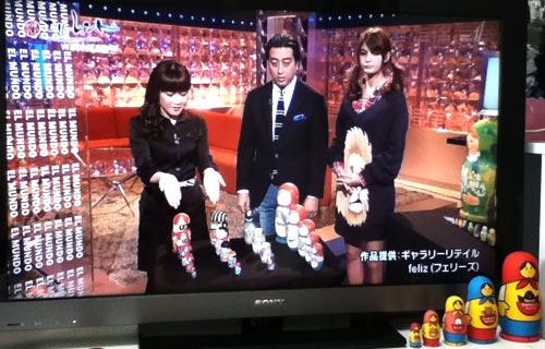 NHKのBS1【地球テレビ エル・ムンド】におきなわマトリョーシカが出ました